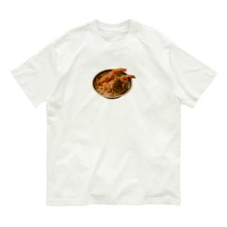 特上天丼(中) Organic Cotton T-shirts