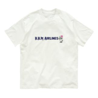 H.H.M Airlines Organic Cotton T-Shirt