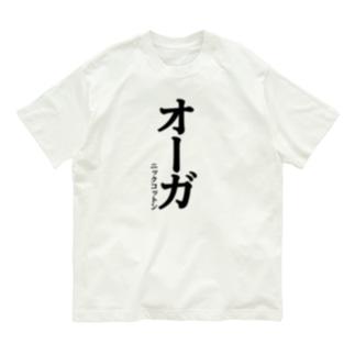 オーガニックコットン100% Organic Cotton T-shirts