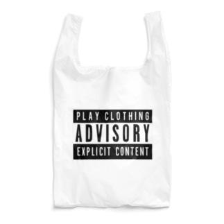 ADVISORY B ① Reusable Bag