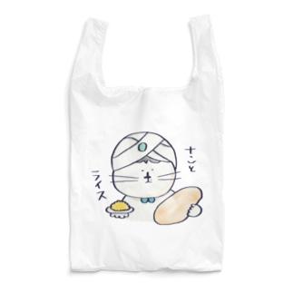 ナンとライス Reusable Bag