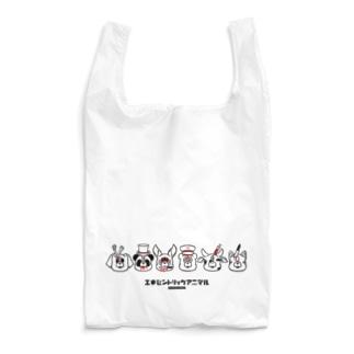 key.のエキセントリックアニマル 整列 Reusable Bag