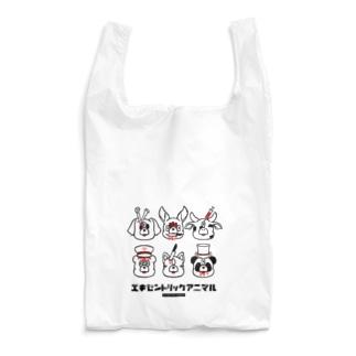 エキセントリックアニマル Reusable Bag