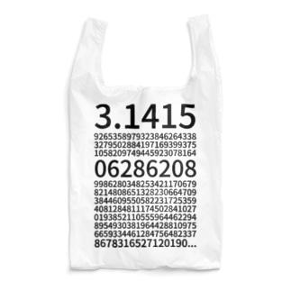 円周率は突然に Reusable Bag