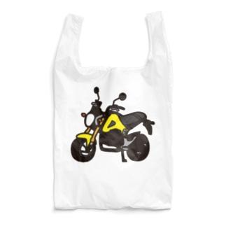 GROM YELLOW Reusable Bag