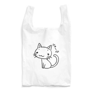にゃーん Reusable Bag