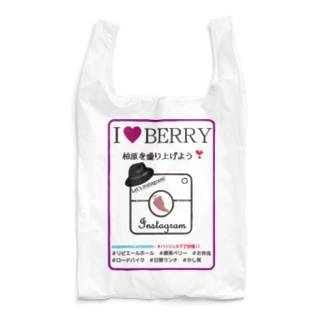 I LOVE CAFE BERRY - INSTAGRAM Reusable Bag