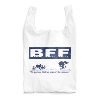 「ずっと友だち」ネイビー Reusable Bag