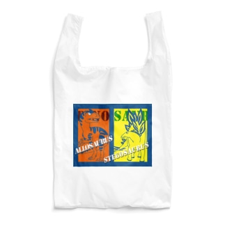 アロvsステゴ Reusable Bag