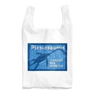 プレシオサウルス Reusable Bag