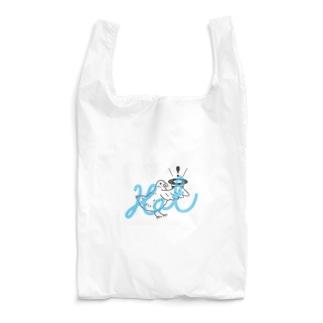 HAT Reusable Bag