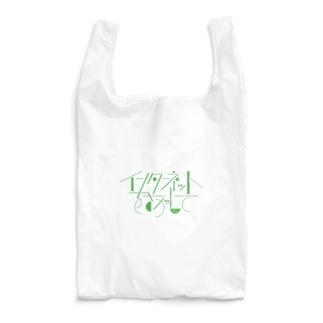 インターネットをさがして Reusable Bag
