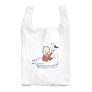 作曲家シリーズ:チャイコフスキー Reusable Bag