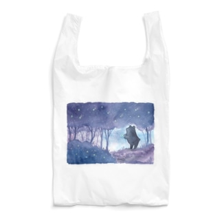 星降る森のくまさん Reusable Bag