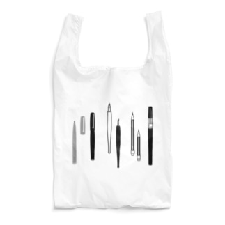 START Reusable Bag