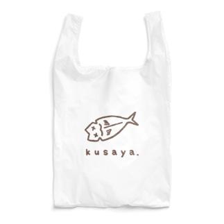 kusaya. Reusable Bag