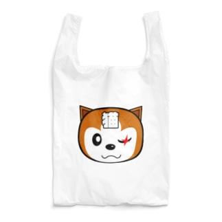 【原価販売】チャタローBタイプ Reusable Bag