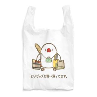 文鳥さん買い漁り Reusable Bag