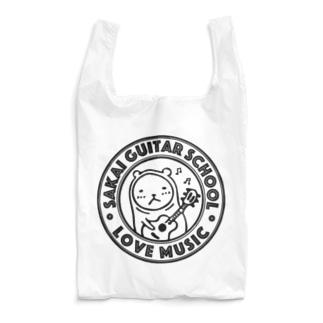 スクールキャラのギタろう(黒) Reusable Bag