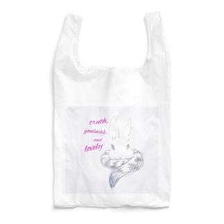 トラの威を借るウサギ(真 善 美) Reusable Bag