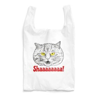 シャァァァァァ!! Reusable Bag