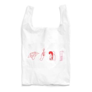 good sign Reusable Bag