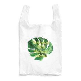 ホ・オポノポノ(Leaf) Reusable Bag