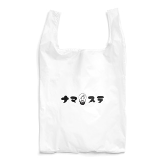 ターバンさんのナマ&ステ Reusable Bag