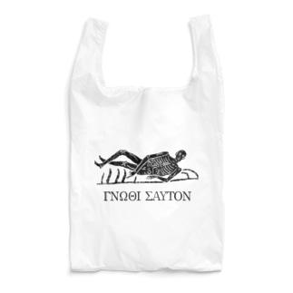 汝自身を知れ #3 bk Reusable Bag