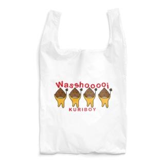 わっしょいくりぼーい Reusable Bag