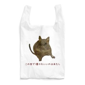 コムタン事務所のデグーアイドル あんちゃん Reusable Bag