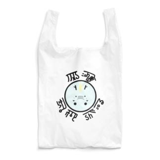 龍くん(ブルー) Reusable Bag