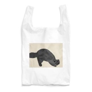 黒猫にゃーさん。 Reusable Bag
