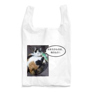 独り占め Reusable Bag