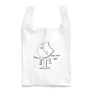 月人 Moon face man Reusable Bag