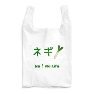 ネギのない人生なんて…… Reusable Bag
