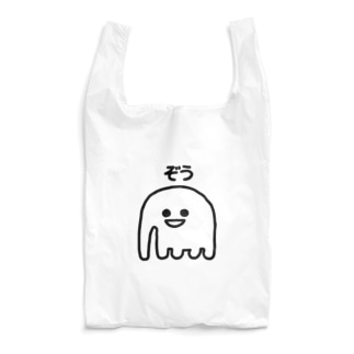 ぞう Reusable Bag