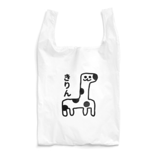 きりん Reusable Bag