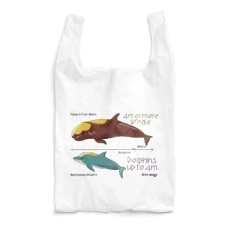 Kinkadesign うみのいきものカワイイShopのイルカとクジラの大きさ Reusable Bag