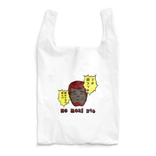 ファイヤー山本悲しみの310 Reusable Bag