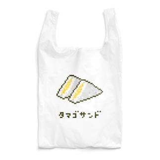 卵サンド Reusable Bag