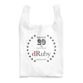 dRuby20周年 01 Reusable Bag