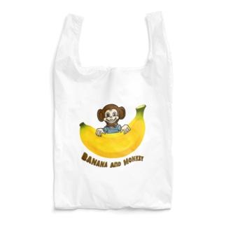 バナナ&モンキー Reusable Bag