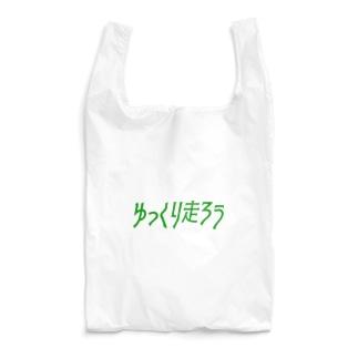 山口 むつおのゆっくり走ろう Reusable Bag