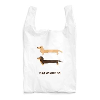 ダックスフント Reusable Bag