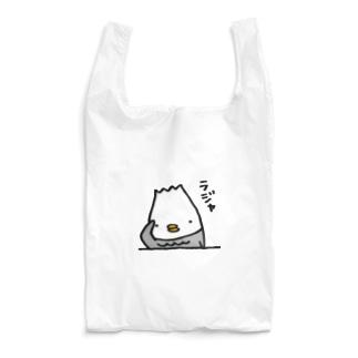 とりおくん ラジャVer Reusable Bag