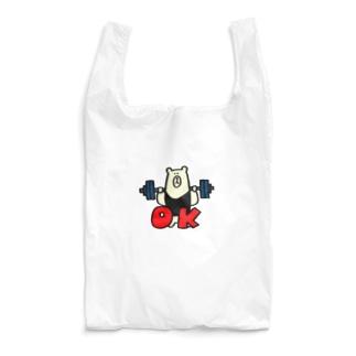 くまっちょさん スクワットVer Reusable Bag