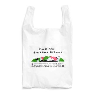 2021版公式グッズ(加盟山小屋全部入り) Reusable Bag