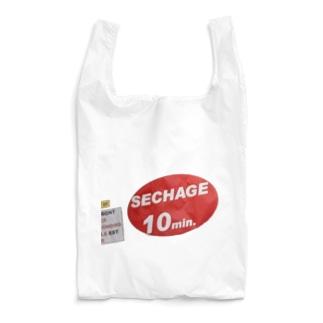 ランドリー Reusable Bag