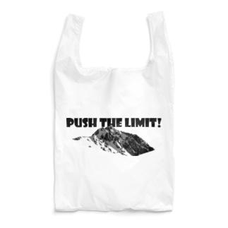 剱-Push the limit! Reusable Bag